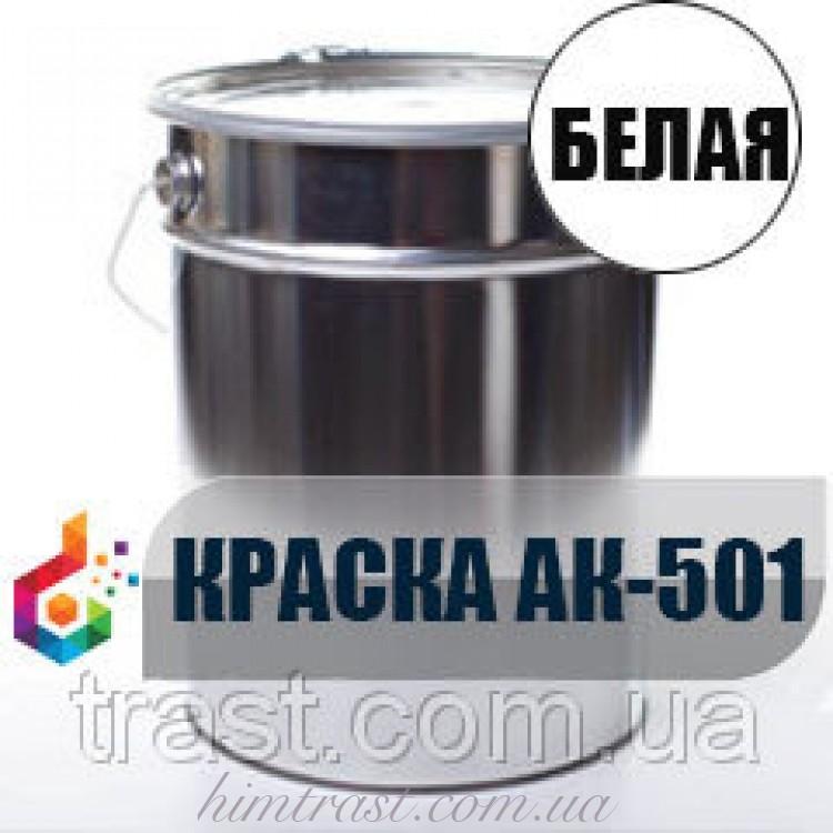 Краска для дорожной разметки АК-501 Белая