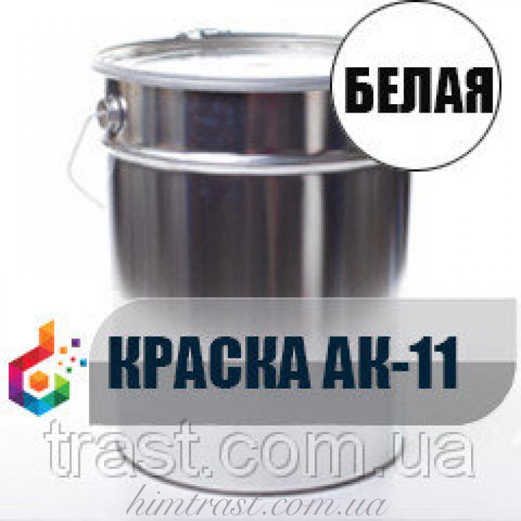 Краска для бетонных полов быстросохнущая АК-11