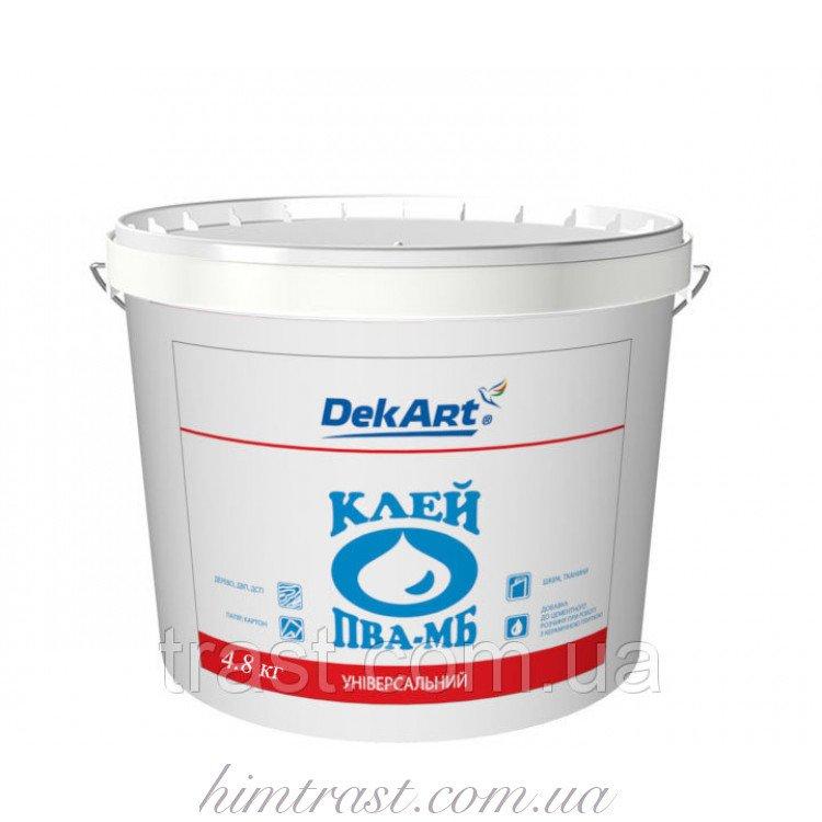 Клей ПВА МБ универсальный DEKART 4,8 кг
