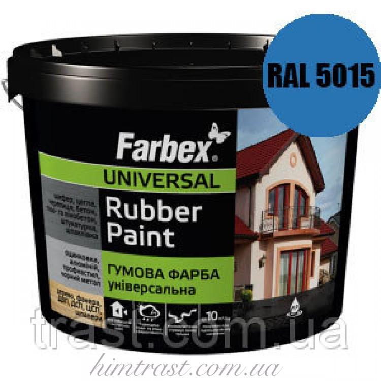 Краска резиновая для крыш голубая RAL 5015 12 кг FARBEX