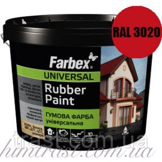 Краска резиновая для крыш красная FARBEX RAL 3020 12 кг