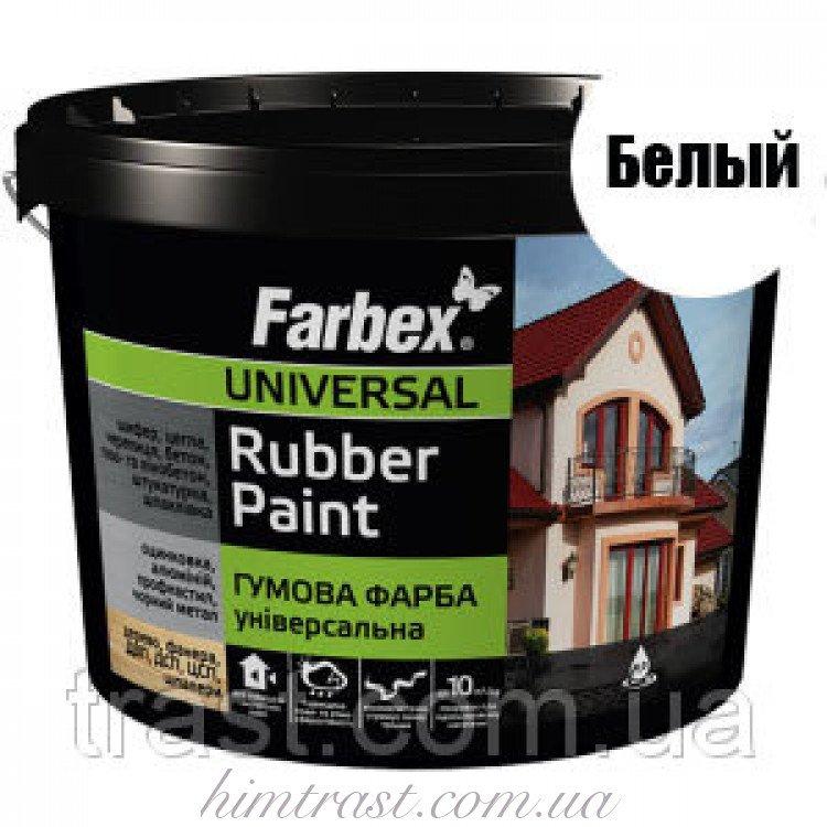 Краска для цоколя и фасада Farbex Песочная 12 кг