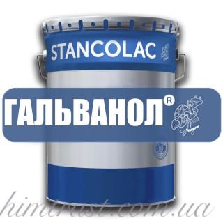 ГАЛЬВАНОЛ ® Краска для цветных металлов, 1кг