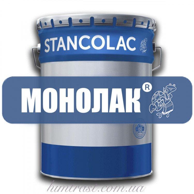 Монолак 2010® Гидроизоляционная краска 9л.