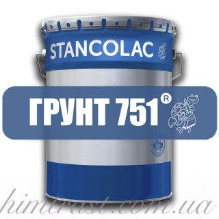 Грунт 751® Цинконаполненный грунт двухкомпонентный, жидкий цинк, 22кг