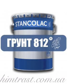 Грунт 812® Антикоррозийный эпоксидный грунт 25 кг