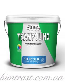 STANCOLAC 4003 Trampolino 15кг