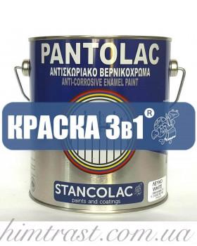 Pantolac® Грунт-эмаль 3 в 1 по ржавчине Пантолак, 0,75л