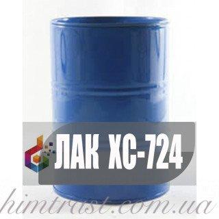 Лак ХС-724 химстойкий