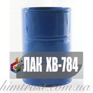 Лак ХВ-784 химстойкий