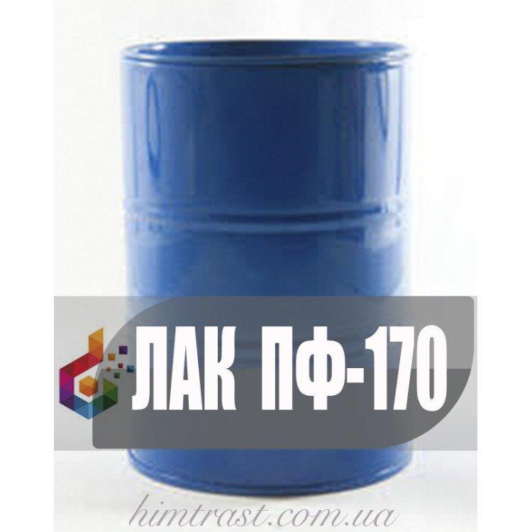 Лак ПФ-170 атмосферостойкий купить