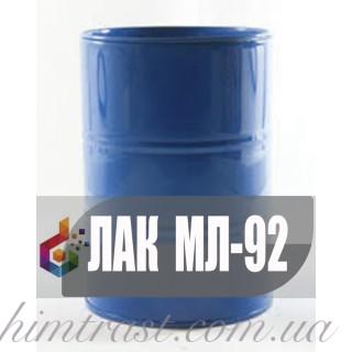 Лак МЛ-92 электроизоляционный для электродвигателей