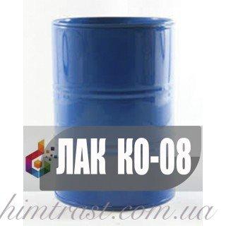 Лак КО-08 для термостойких эмалей