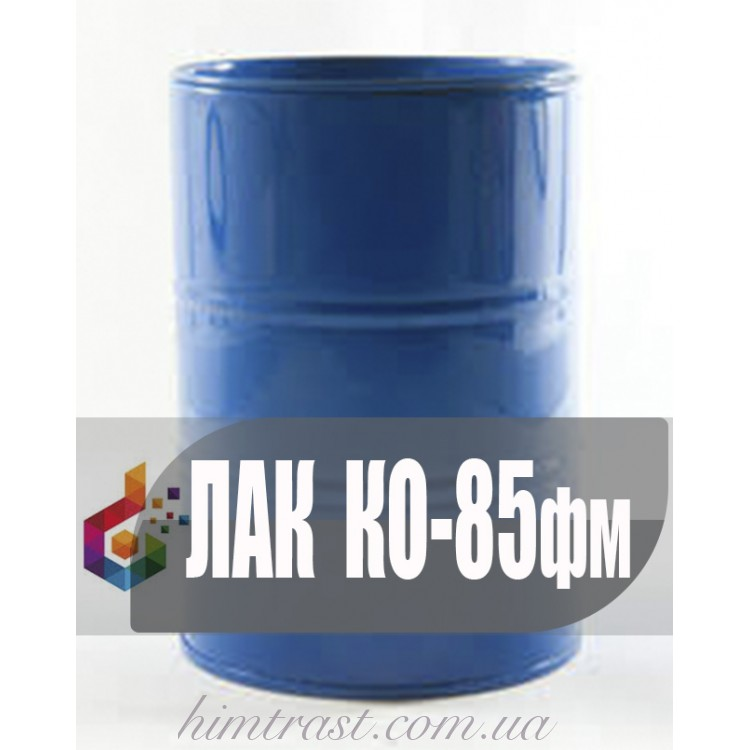 Лак КО-85фм для термостойких эмалей