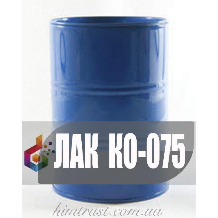 КО-075 Кремнийорганический лак