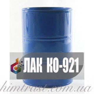 Лак КО-921 пропиточный