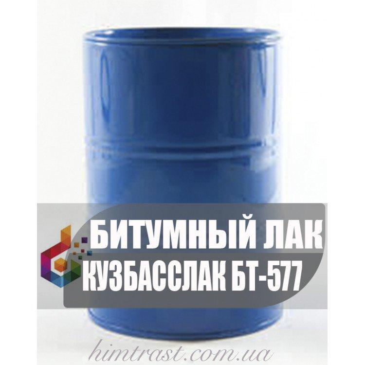 Битумный Лак кузбасслак, Пековый Лак БТ-577