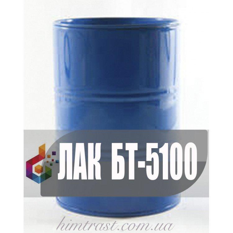 Лак БТ-5100 битумный купить