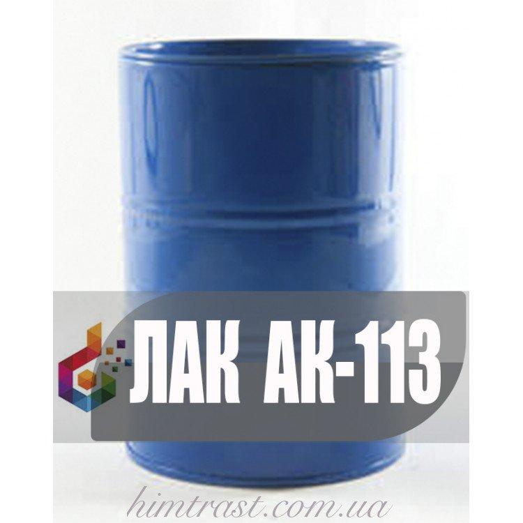 Лаки для защиты АК-113, АК-113Ф