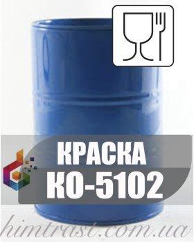 КО-5102 пищевая эмаль