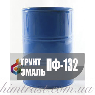ЭМАЛЬ ПФ-132 ФЕРРОКОР по ржавчине
