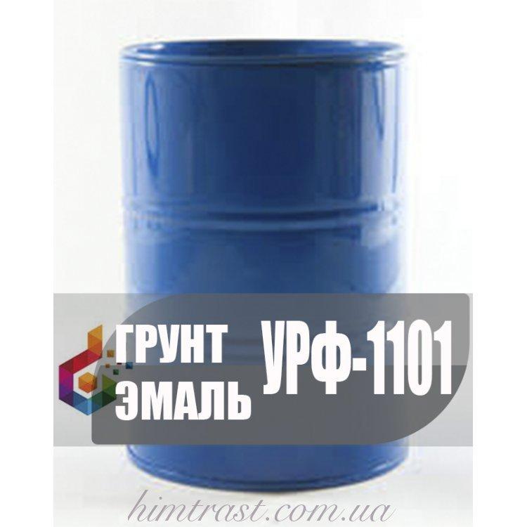 Грунт-эмаль УРФ-1101 быстросохнущая для металлических конструкций