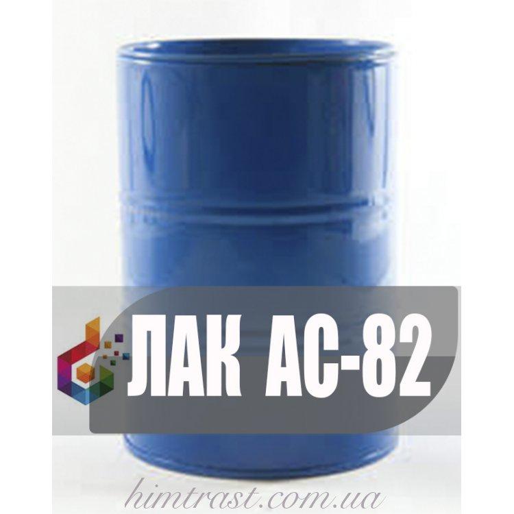 Лак АС-82