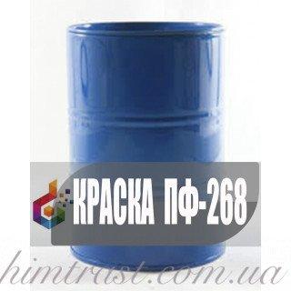 ПФ-268 эмаль для пола