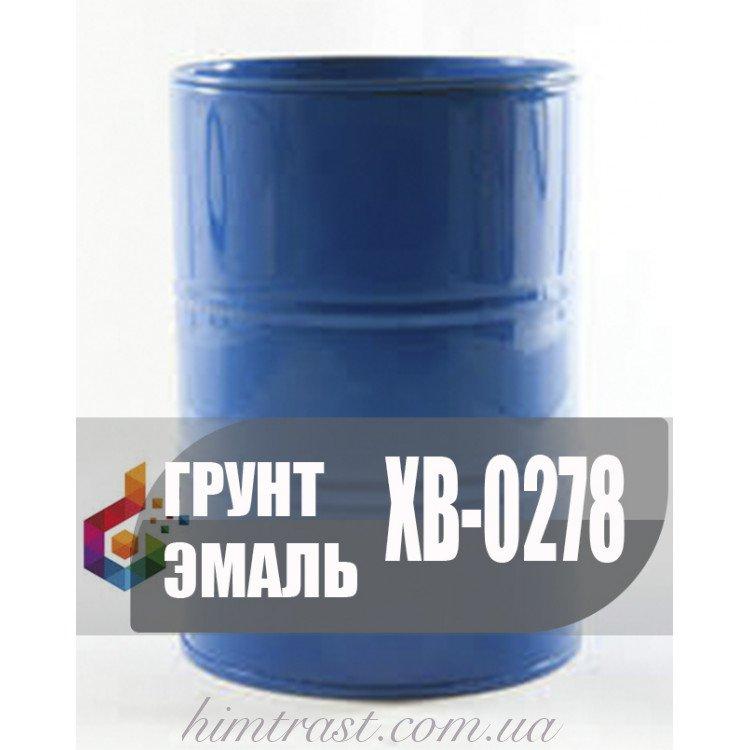 Грунт-эмаль ХВ-0278поржавчине 3в1