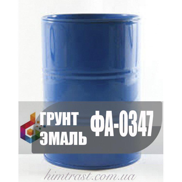 Грунт-эмаль ФА-0347