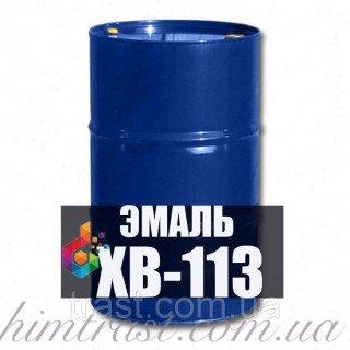 ХВ-113 эмаль