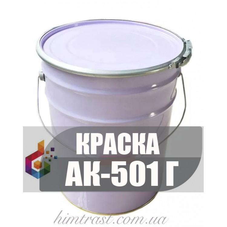 АК-501 Г Краска для разметки дорог