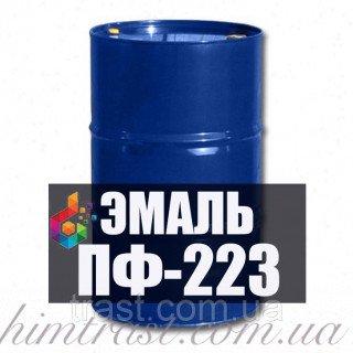 Эмаль ПФ-223 повышенной твердости