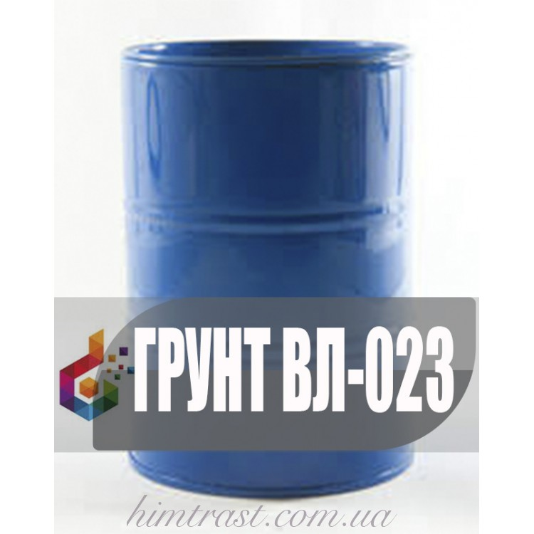 Грунтовка ВЛ-023 для защиты металла при межоперационном хранении, а также вместо фосфатирования и оксидирования перед нанесением лакокрасочных материалов
