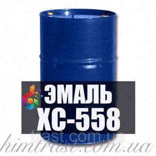 Эмаль ХС-558 для емкостей