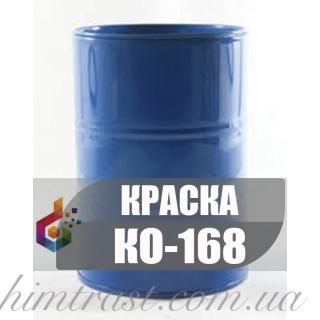 КО-168 краска для фасадов и металла.