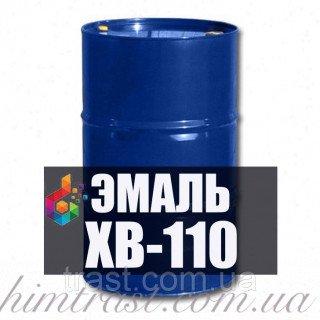 Эмаль ХВ-110 для металла и дерева