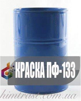 Краска ПФ-133 днепровская вагонка эмаль для окраски грузового подвижного состава, железнодорожных контейнеров