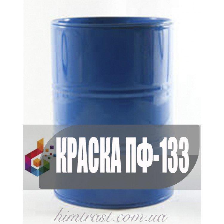 Краска ПФ-133 эмаль для окраски грузового подвижного состава, железнодорожных контейнеров