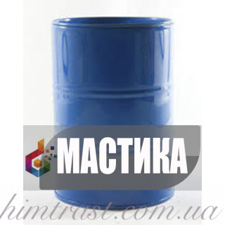 Мастика БМ битумнокаучуковая