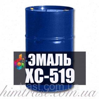 ХС-519 Эмаль для катеров