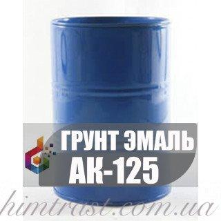 Эмаль АК-125 для защиты оцинкованной стали
