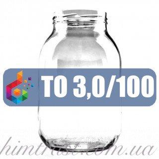 Стеклобанка 3,0л ТО 100