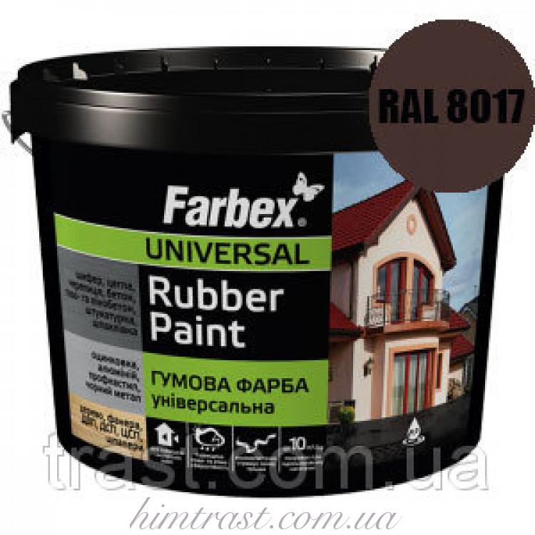 Краска резиновая для крыш коричневая FARBEX RAL 8017 12 кг