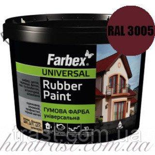 Краска резиновая для крыш вишневая FARBEX RAL 3005 12 кг