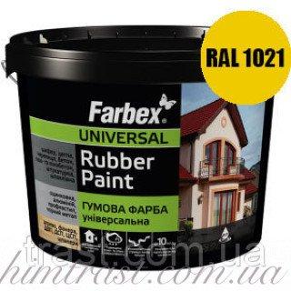 Краска резиновая для крыш желтая FARBEX RAL 1021 12 кг