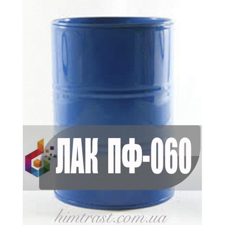Лак полуфабрикатный ПФ-060 для производства пентафталевых эмалей, грунтовок, шпатлевок