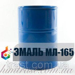 Эмаль МЛ-165 молотковая антикоррозийная для защитно-декоративной окраски металлических поверхностей