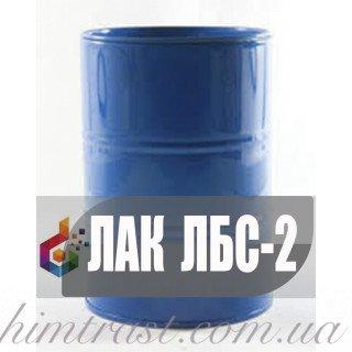 Лак бакелитовый ЛБС-2 для склеивания, пропитки, покрытия, защиты теплообменной аппаратуры