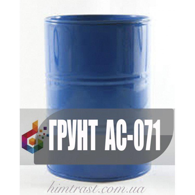 Грунтовка АС-071 для флуоресцентной эмали АС-554